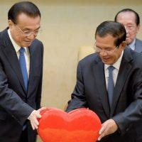 ឥរិយាបថនៃជនជាតិចិននៅកម្ពុជាបច្ចុប្បន្ន   ឥរិយាបថនៃជនជាតិចិននៅកម្ពុជាបច្ចុប្បន្ន The Attitude of Chinese in Cambodia in the Present ដោយលោក ឈុន ផាវ៉េង (បណ្ឌិតផ្នែកទស្សនវិជ្ជា) មន្ត្រីស្រាវជ្រាវផ្នែកទស្សនវិជ្ជានិងសង្គមវិទ្យា វិទ្យាស្ថានមនុស្សសាស្ត្រ និង វិទ្យាសាស្ត្រសង្គម